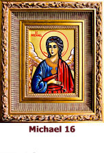 Archangel Michael icon 16