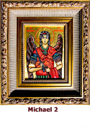 Archangel Michael icon 2