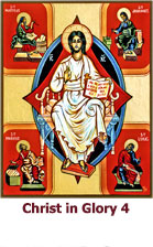 Christ-in-Glory-icon-4