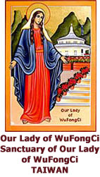 Our-Lady-of-WuFongCi-icon