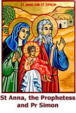St-Anna-the-Prophetess-and-Prophet-Simeon-icon