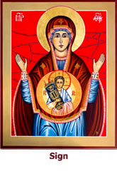 Our-Lady-of-Sign-Captive-Daughter-of-Zion-icon